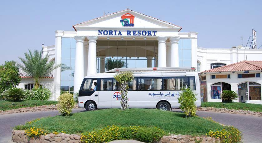 Noria-Resort-1