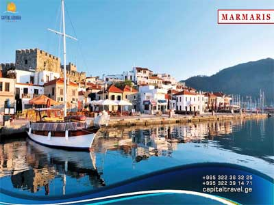 Marmaris Capital Georgia Travel